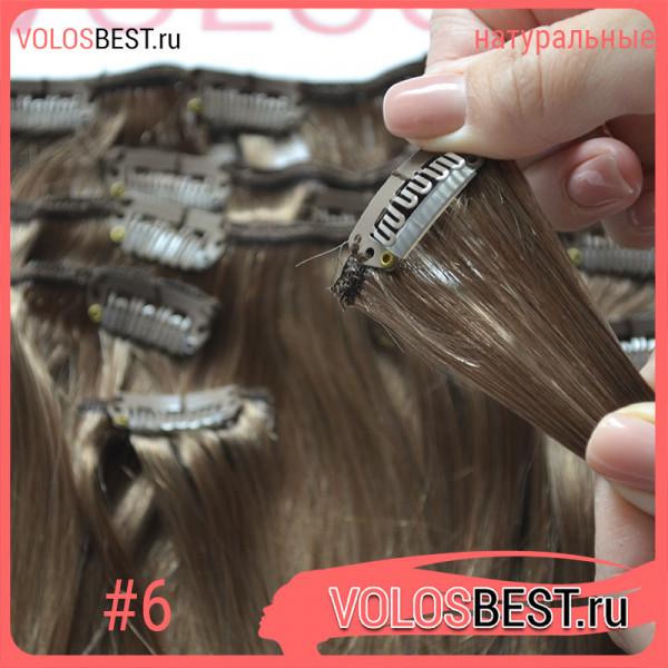 Натуральные волосы на заколках набор прямые тон №6, 120 грамм, 55 см