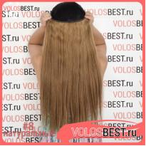 Натуральные волосы на леске прямые золотисто русые тон №8, 100 грамм, 50 см