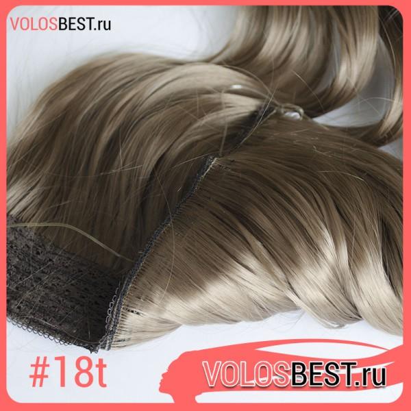 Волосы на леске завитые русые №18t