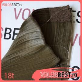 Волосы на леске прямые русые №18t