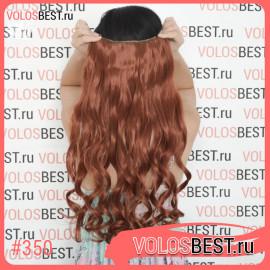 Волосы на леске завитые тон №350