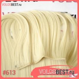 Волосы на леске прямые блонд №613