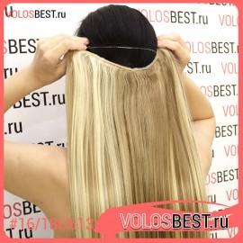 Волосы на леске прямые мелированные №p16/18t/613
