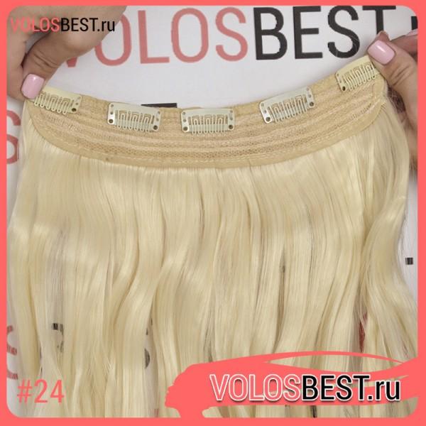 Одна густая прядь на заколках завитые золотистый блондин тон №24