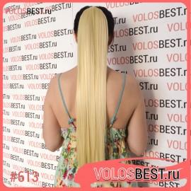 Накладной хвост солнечный блонд №613