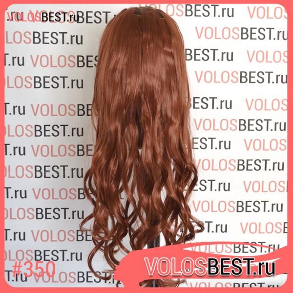 Волосы на заколках голливудские локоны №350 медно рыжие